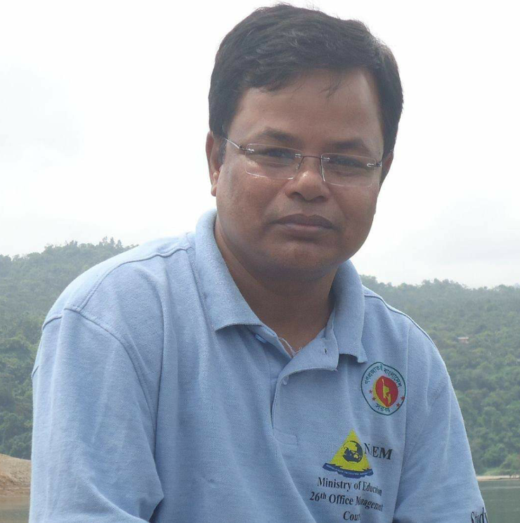Md. Shahzahan Bhuiyan - Department of Zoology - Sylhet Government College